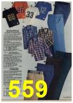 1979 Sears Fall Winter Catalog, Page 559