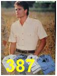 1988 Sears Spring Summer Catalog, Page 387