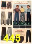 1958 Sears Spring Summer Catalog, Page 445