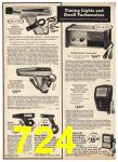 1975 Sears Fall Winter Catalog, Page 724