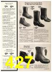 1974 Sears Spring Summer Catalog, Page 427