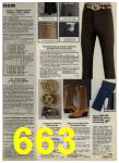 1980 Sears Fall Winter Catalog, Page 663