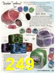 2000 Sears Christmas Book, Page 249