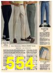 1965 Sears Spring Summer Catalog, Page 554