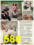 1985 Sears Christmas Book, Page 586