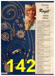 1973 Sears Christmas Book, Page 142