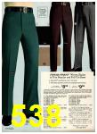 1975 Sears Fall Winter Catalog, Page 538