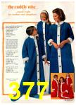 1971 Sears Christmas Book, Page 377