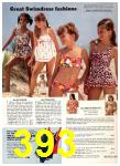 1974 Sears Spring Summer Catalog, Page 393