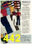 1977 Sears Spring Summer Catalog, Page 442