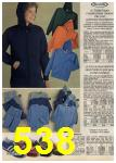 1979 Sears Fall Winter Catalog, Page 538