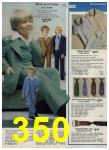 1979 Sears Spring Summer Catalog, Page 350