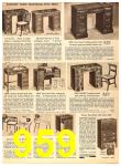1956 Sears Fall Winter Catalog, Page 959