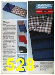 1986 Sears Spring Summer Catalog, Page 528
