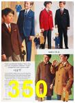 1967 Sears Fall Winter Catalog, Page 350