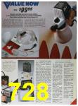 1985 Sears Spring Summer Catalog, Page 728