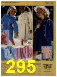 1984 Sears Spring Summer Catalog, Page 295