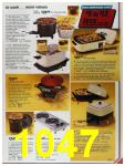 1986 Sears Fall Winter Catalog, Page 1047