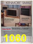 1991 Sears Spring Summer Catalog, Page 1060