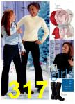 2003 JCPenney Christmas Book, Page 317