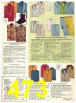 1973 Sears Fall Winter Catalog, Page 473