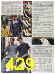 1991 Sears Spring Summer Catalog, Page 429