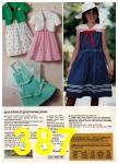 1981 Montgomery Ward Spring Summer Catalog, Page 387