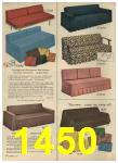 1960 Sears Spring Summer Catalog, Page 1450