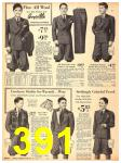 1940 Sears Fall Winter Catalog, Page 391