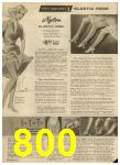 1959 Sears Spring Summer Catalog, Page 800