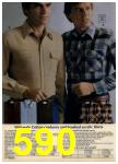 1980 Sears Fall Winter Catalog, Page 590