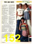 1977 Sears Spring Summer Catalog, Page 152