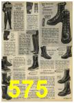 1968 Sears Fall Winter Catalog, Page 575