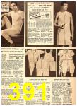 1949 Sears Spring Summer Catalog, Page 391