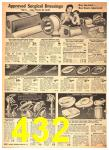 1942 Sears Spring Summer Catalog, Page 432
