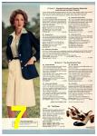 1977 Sears Spring Summer Catalog, Page 7
