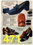 1972 Sears Fall Winter Catalog, Page 471