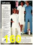 1977 Sears Spring Summer Catalog, Page 160