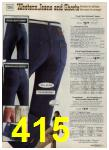 1979 Sears Spring Summer Catalog, Page 415