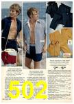1974 Sears Spring Summer Catalog, Page 502