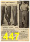 1961 Sears Spring Summer Catalog, Page 447