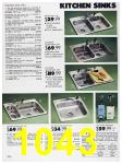 1989 Sears Home Annual Catalog, Page 1043