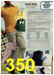1975 Sears Spring Summer Catalog, Page 350