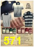 1976 Sears Fall Winter Catalog, Page 571