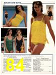 1983 Sears Spring Summer Catalog, Page 84