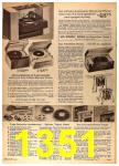 1963 Sears Fall Winter Catalog, Page 1351