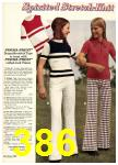 1974 Sears Spring Summer Catalog, Page 386