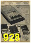 1980 Sears Fall Winter Catalog, Page 928