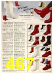 1958 Sears Fall Winter Catalog, Page 467