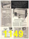 1971 Sears Fall Winter Catalog, Page 1149